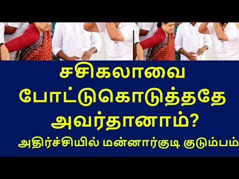 who gives sasikala details to it dept|tamilnadu political news|live news tamil