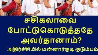 who gives sasikala details to it dept|tamilnadu political news|live news tamil