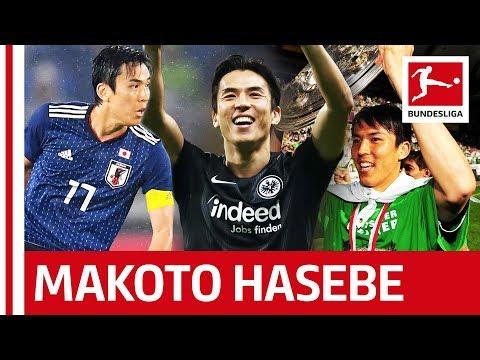 Makoto Hasebe (長谷部 誠) - Bundesliga's Best