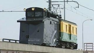 最後の走り!  新潟交通 保存車自走シーン【鉄道アーカイブ #02】Niigata Kotsu -- Last run for Preservation