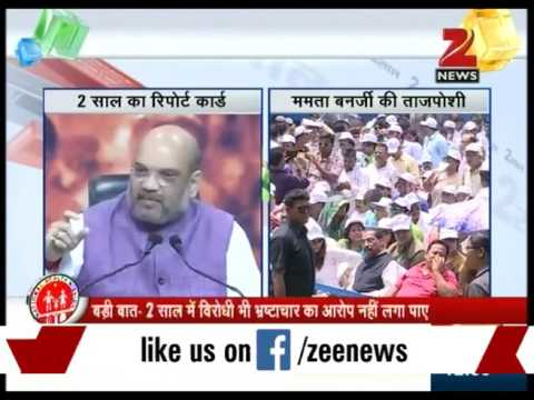 Amit Shah press conference on two year completion of Modi government   Part 2