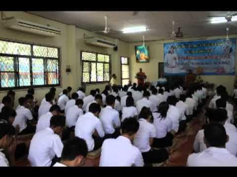 นำเสนอ โครงการป้องกันแก้ไขปัญหายาเสพติด วิทยาลัยการอาชีพอินทร์บุรี