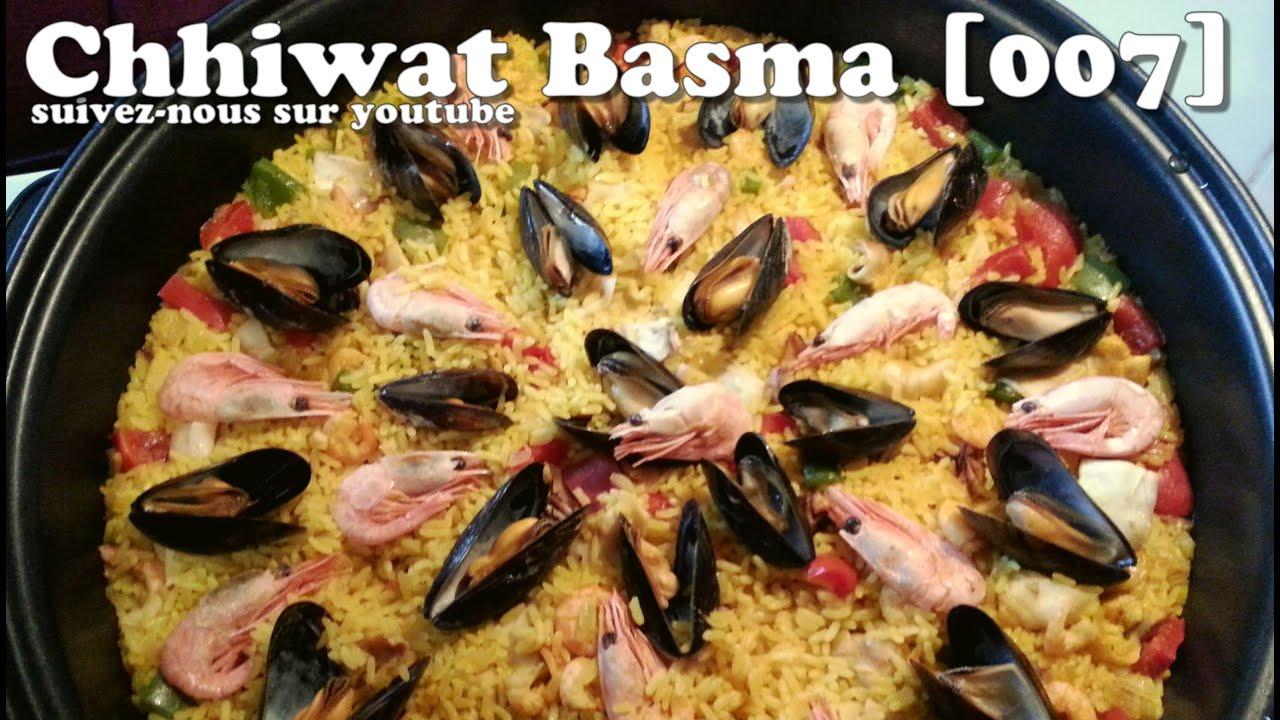 Chhiwat basma 007 paella de riz - Cuisine choumicha youtube ...