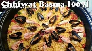 Chhiwat Basma [007] - Paella de riz بايـيا / بايلا الأرز