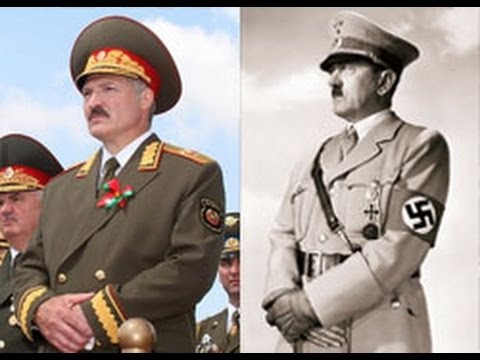 Лукашенко про Гитлера