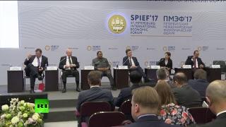 Сессия ПМЭФ  «Углеводородная энергетика  рудимент или основа развития?» — LIVE