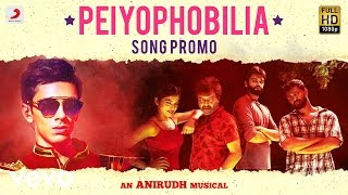 Peiyophobilia Video Song Teaser HD Rum | Anirudh Ravichander, Hrishikesh