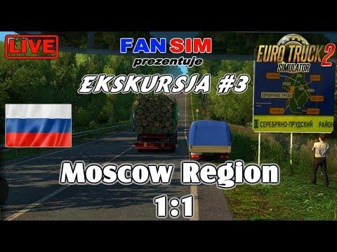 ETS2 1.30 - Moscow Region 1:1 Ekskursja #3