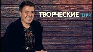 ТВОРЧЕСКИЕ тёрки в блиндаже/Денис Гук/Иркутск