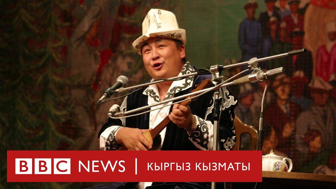 Би-Би-Си ТВ жаңылыктары(21.04.20) BBC Kyrgyz