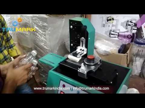 pad printing machine - low cost economy model