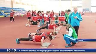 Тюменцы сдают нормативы ГТО на фестивале