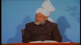 Tarjamatul Qur'an Class No. 123 - 8th April 1996
