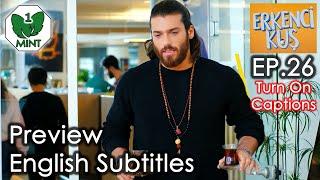 early bird episode 25 english subtitles