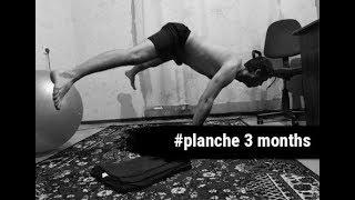 Горизонт за 3 месяца | planche