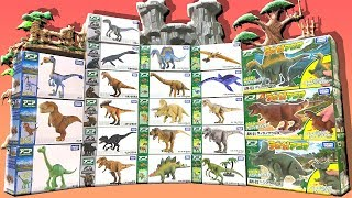 【Ania】Dinosaur figure 22 types Animal adventure