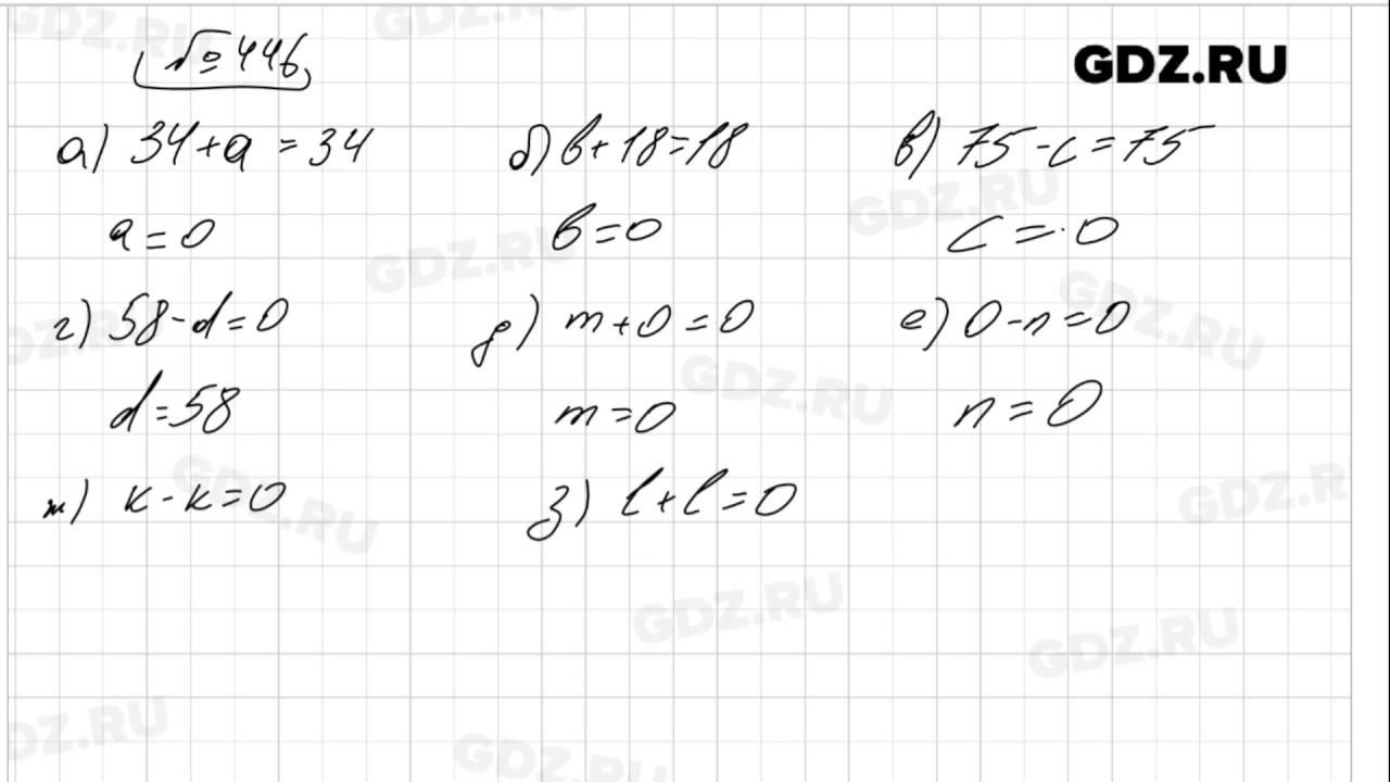 Решить задачу 618 по математике 5 класс виленкин жохов чесноков шварцбурд