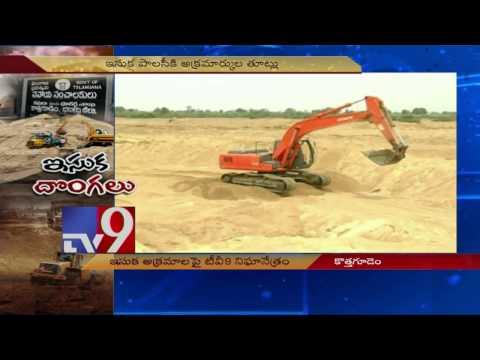 Illegal Sand Mining Mafia Exposed - TV9 Nigah