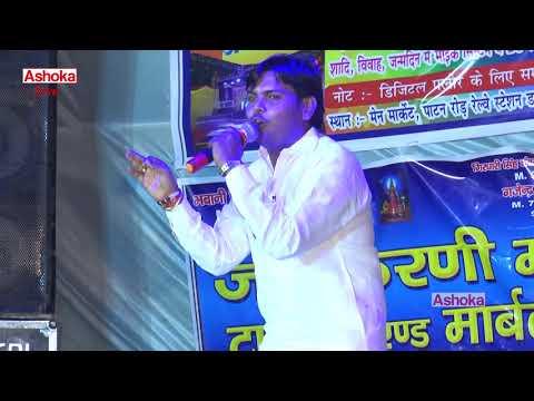 New Bhajan GHATE AALE BALAJI Darsh Dikhao || Suresh Gola || Dabla Compitition 2017