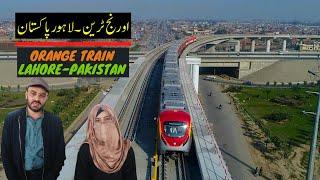 Orange Train Lahore   Metro Train Travel in Lahore