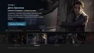 Прохождение Бэтмена от TellTale - Season 1 Episode 1 Начало жести