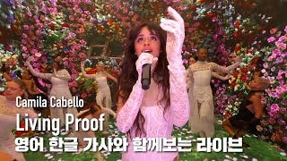 [한글자막라이브] Camila Cabello - Living Proof