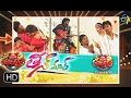 Extra Jabardasth | 17th February 2017 | Full Episode | ETV Telugu