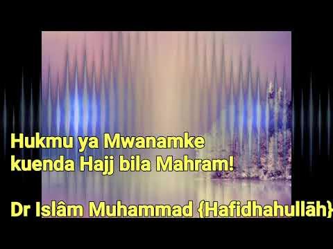 Islam mahram meaning
