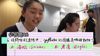 Publication Date: 2019-05-20 | Video Title: 師生問答比賽#2