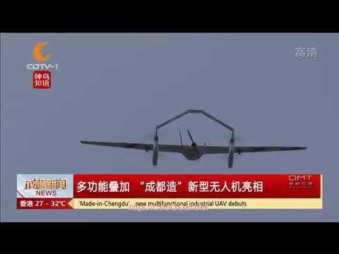 Новый китайский ударный электрический БЛА для воздушно-десантного корпуса НОАК
