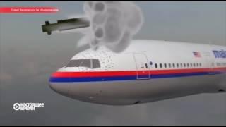 Годовщина MH17 - Расследование