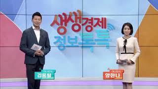 김소봉 쉐프와 함께하는 안동낫또 알아보기 3탄.