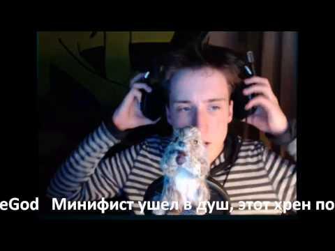 видео: dota 2 - Где раки зимуют?