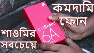 Xiaomi Redmi 6a Full Review, Unboxing, Hands-on | The Cheapest Xiaomi Smartphone (Bangla)
