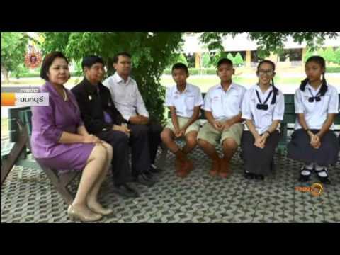 ชื่นชมเด็กเรียนเก่ง สอบโอเน็ตได้ 100 คะแนนเต็ม จ.นนทบุรี