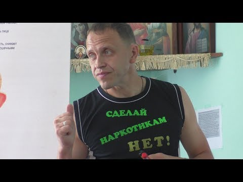 реабитационный центр в челябинске от алкоголизма