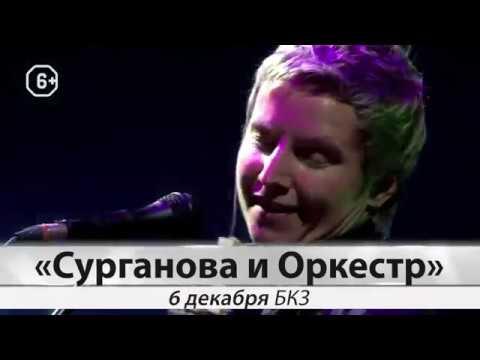 //www.youtube.com/embed/6BTzPPzTw20?rel=0