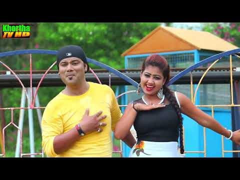 New Khortha HD Video 2018 || तौर आसे हि हम कुवर #Tor Ase Hi Hum Kuwara