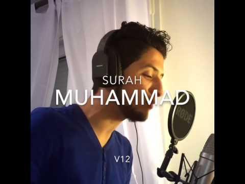 Download Lagu Jibril wahab | SURAH MUHAMMAD