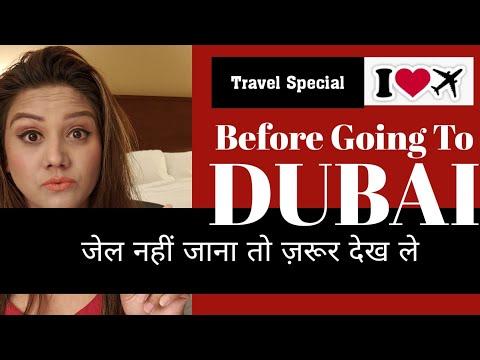 Dubai Rules- Do's & Dont's while in UAE by Mamta Sachdeva Air hostess