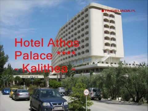 Hotel Athos Palace Kalithea