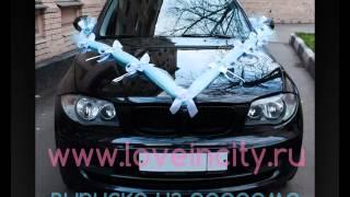 Яркие и необычные наклейки на машину к выписке из роддома(, 2016-01-19T09:02:50.000Z)