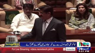 Qaim Ali Shah Funny Mistakes In Sindh Assembly - Neo News