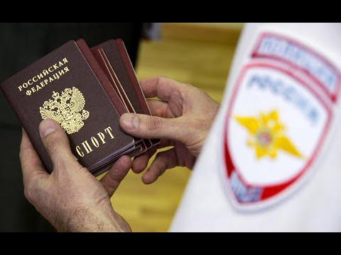 Новые правила для получение гражданство РФ