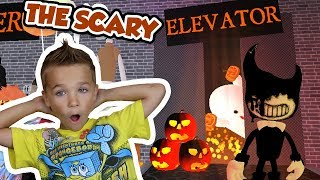DON'T PLAY THIS GAME ALONE on HALLOWEEN! | ROBLOX THE SCARY ELEVATOR