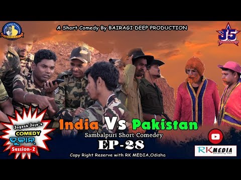 India Vs Pakistan (Jogesh Jojo's Comedy Dukan Episode-28) Sambalpuri L RKMedia