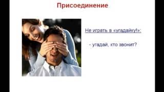 МЛМ-Тренинг О. Кухаркиной. Урок №5