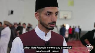 #JalsaGermany | Meeting Huzoor for the first time