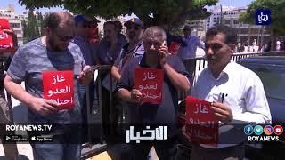 فعاليات شعبية ترهن الثقة بالحكومة والنواب بإلغاء اتفاقية غاز الاحتلال - (20-7-2018)