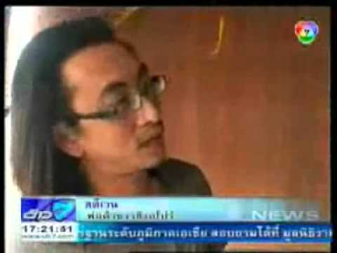 BBTV channel 7 Bangkok Broadcasting.3gp
